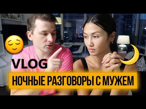 VLOG 186 -