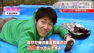電撃デイジー(14)