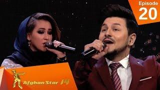 مرحله ۶ بهترین - فصل چهاردهم ستاره افغان / Top 6 - Afghan Star S14 - Episode 20