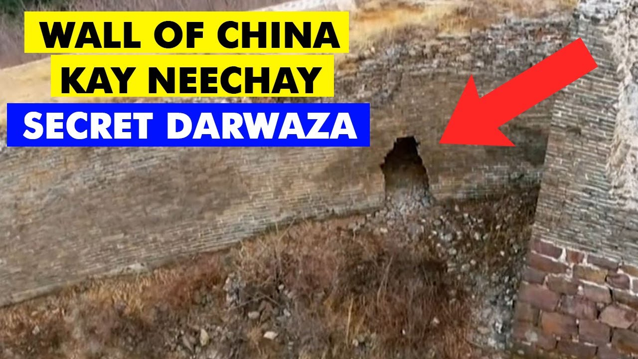 Untold Secrets Inside The Great Wall of China