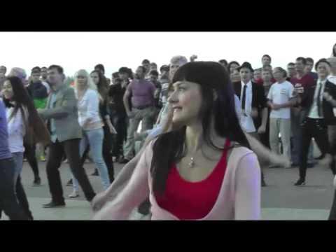 Танцевальный флеш-моб в День города
