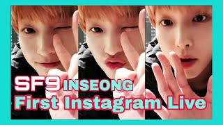 200320 [SF9] 인성- First Instagram Live