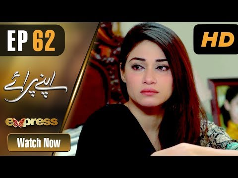 Apnay Paraye - Episode 62 - Express Entertainment Dramas
