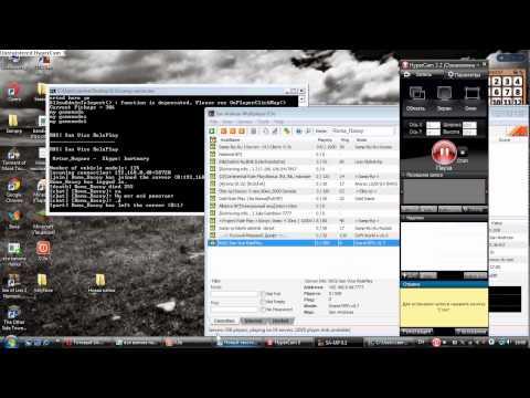 видео: Как создавать готовый сервер для гта самп 0.3е samp-rp