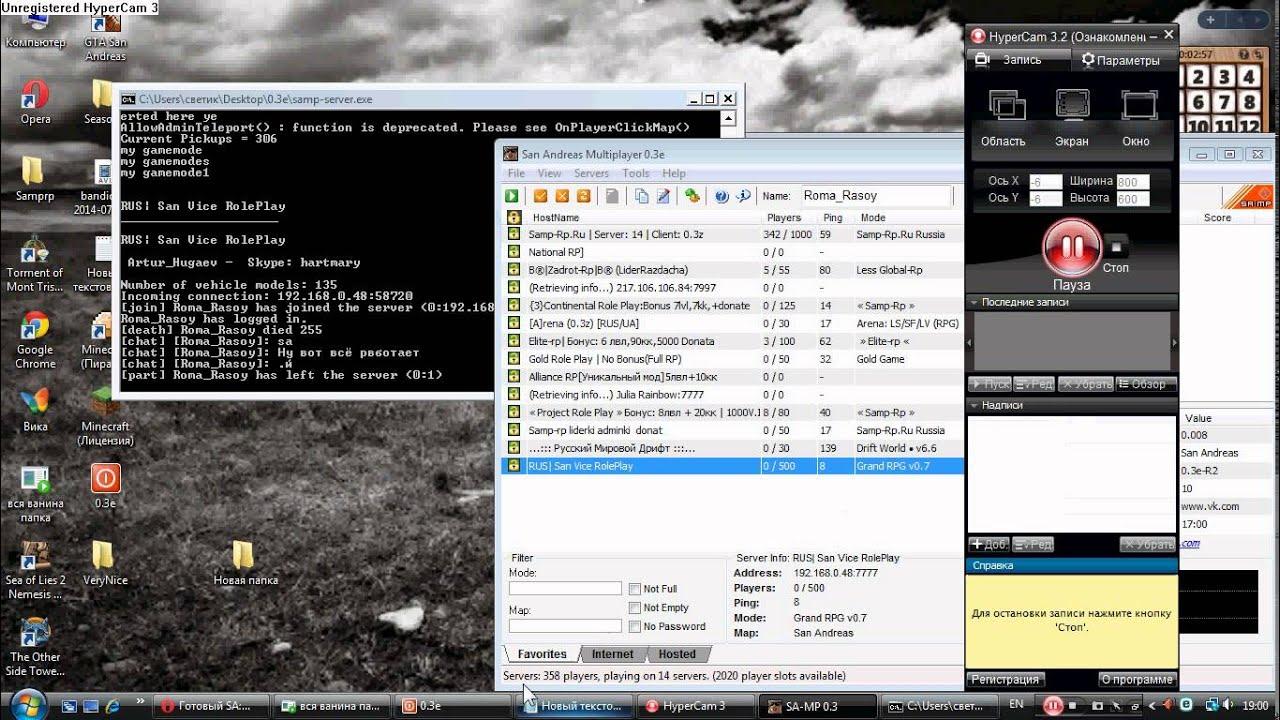 Готовый сервер samp-rp для samp 0. 3e (без багов и лагов) готовые.