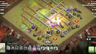 Clash of MU ! Marat МассДроп (Clash of Clans)