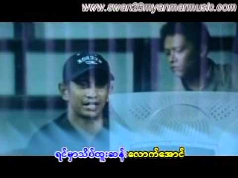 Song Oo hlaing( က်ြန္ေတာ့္ အသဲ)