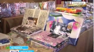 видео Интернет магазин постельного белья в Арзамасе