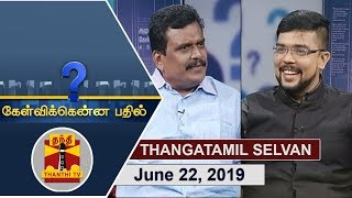 (22/06/2019) Kelvikkenna Bathil | Exclusive Interview with Thanga Tamil Selvan | Thanthi TV