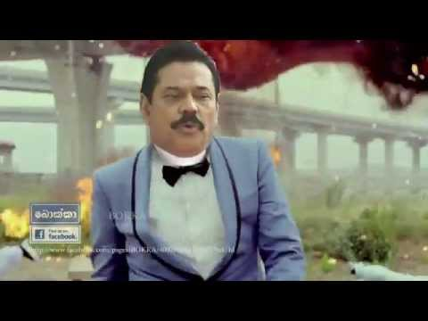Mahinda Rajapaksa Gangnam Style sinhala Funny