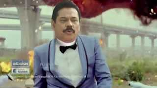 Repeat youtube video Mahinda Rajapaksa Gangnam Style sinhala Funny