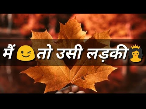 Funny WhatsApp status Facebook status Hindi status