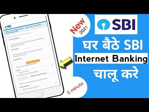 Register SBI Internet  Banking Online  |  Activate SBI Net Banking At Home