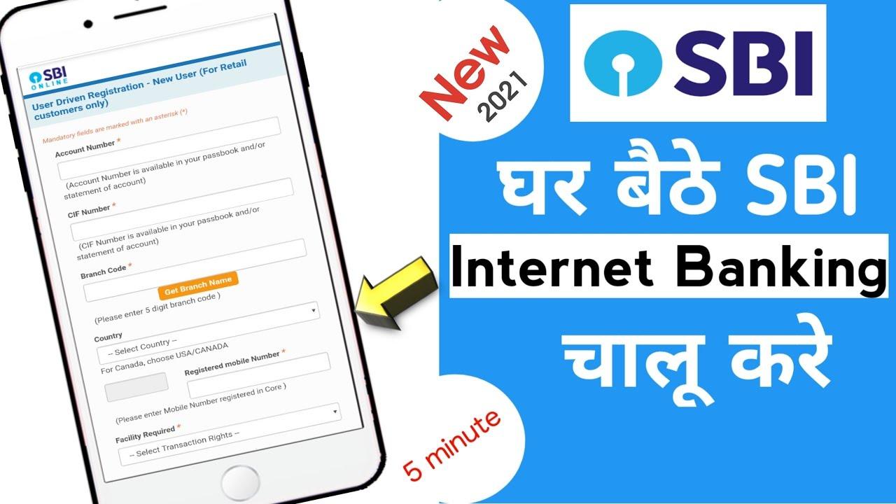 online register internet banking sbi