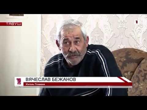 Удины в Армении. Между войной и миром