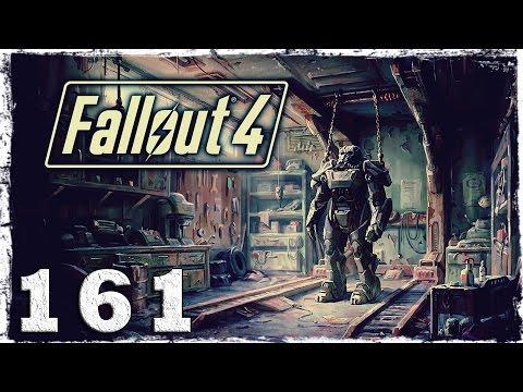Смотреть прохождение игры Fallout 4. #161: На чьей стороне?