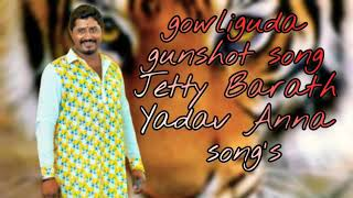 gowliguda gunshot song Jetty Barath Yadav Anna ||song's||