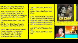 Jab Bhi Yeh Dil Udaas ( Seema ) Free karaoke with lyrics by Hawwa -