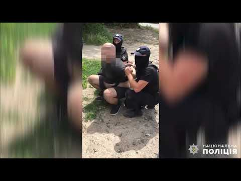 Поліція Миколаївщини: Затримання