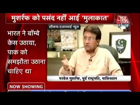 Pakistan Breach: Pervez Musharraf's Shocking Comments