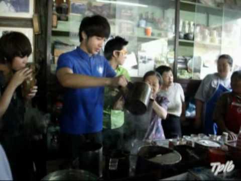 6 Natthew 22 6 10 @ ตลาดสามชุก   ชงกาแฟโบราณ