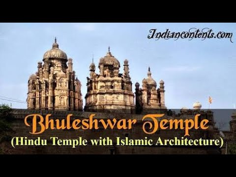 Ancient Temple of India | Bhuleshwar Shiv Temple, Maharashtra | Pune