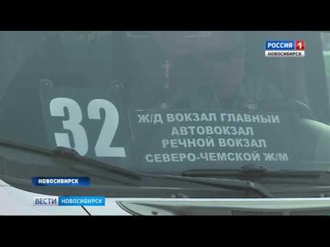 доска объявления новосибирск интим знакомство