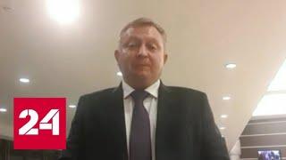 Трагедия в Перми и новый парламент России. 5-я студия - Россия 24