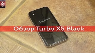 Обзор Turbo X5 Black