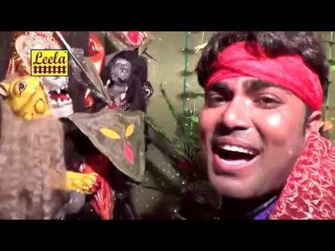 Maiya Ke Leela || Bhimlal Yadav || Adhaul Fulwa Mai Ke || Leela Entertainment