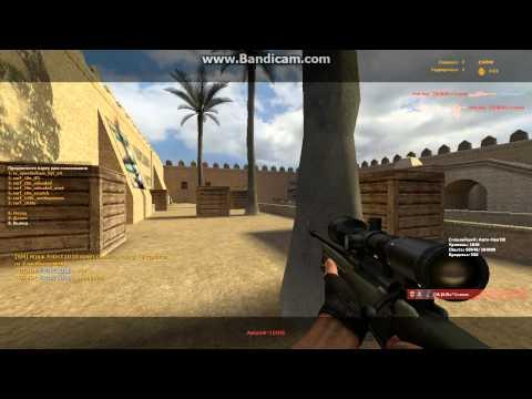 Counter-Strike:Source(Rpg Surf)v84