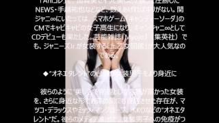今、月9ドラマ『5→9 ~私に恋したお坊さん~』(フジテレビ系)に登場す...