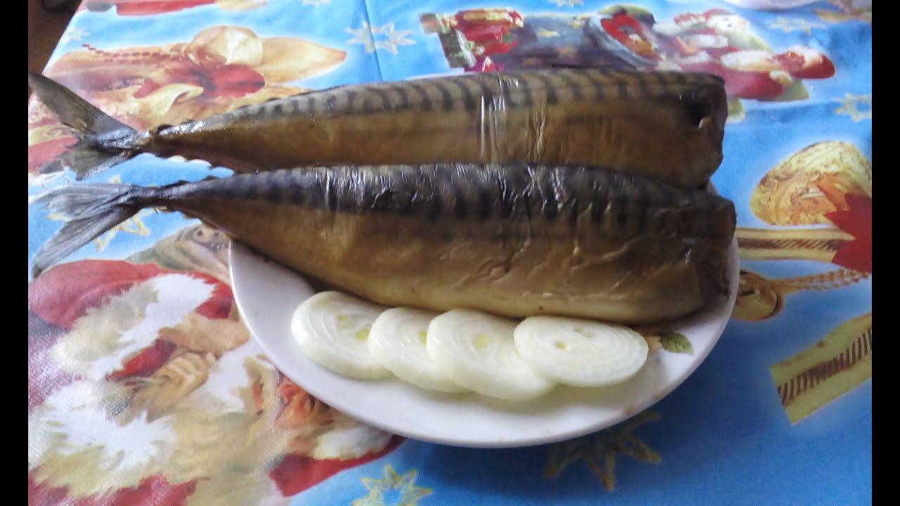 Копчение рыбы в домашних условиях с жидким дымом 338
