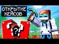 МАЙНКРАФТ, НО МЫ СЛУЧАЙНО ПОТРАТИЛИ ВСЕ ДЕНЬГИ SkyBlock RPG [Остров РПГ] #91