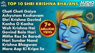 Top 10 Shri Krishna Bhajans | Morning Bhajans, Krishna Songs | Best Collection of Krishna Bhajans