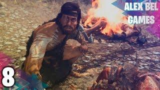 Far Cry Primal - Прохождение - СПАСЛИ ВОЙНА КАРУША - #8