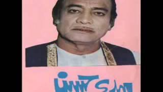 Ustad Mehdi Hassan - Gul Azro Khata Mukhta - Naat