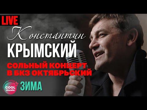 Ротару София «Баллада о матери» - текст и слова песни в