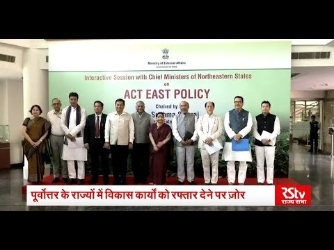 Sushma meets North East CMs on Act East Policy