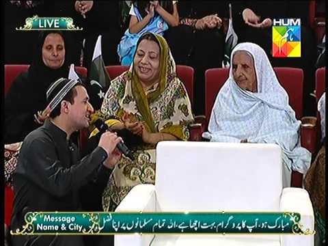 Rahim Shah Singing (Maa mujhko jhulao) at Jasheramzan live 27th Iftar Transmission HUM TV show
