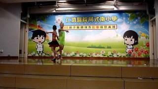 仁濟醫院何式南小學頒獎典禮2011-Part 4