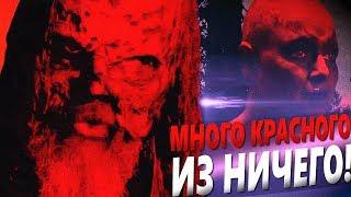 Ходячие мертвецы 10 сезон - ЕЩЕ ОДНО ТРЕШОВОЕ ПРОМО - на русском