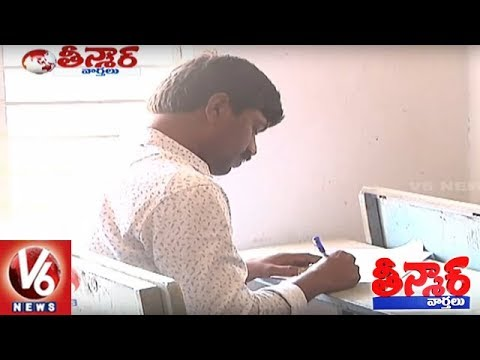 Nakrekal MLA Vemula Veeresham Written PG Exams In Nalgonda | Teenmaar News