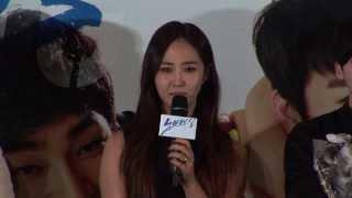 131022 소녀시대 유리 영화'노브레싱' 언론배급 시사회및 기자간담회가 ...