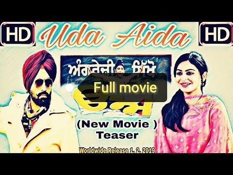 Uda Aida Full Punjabi Movie Download Method - Uda Aida Punjabi Movie Trailer