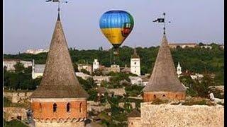 Воздушные шары в Каменце-Подольском