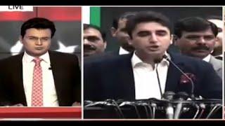 Dastak 10 Tak 11 January 2016 - Bilawal Bhutto Zardari speech in Lahore High Court Bar