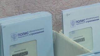 видео Страховая группа АСК-Петербург, АСК-Мед