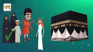 मक्का मदीना का प्रारंभ || इस गलती से हुआ था मक्का मदीना का आरम्भ ! || Mecca Medina Mystery Revealed
