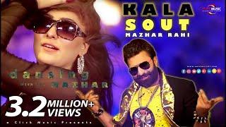 Kala Suit | Mazhar Rahi